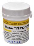 Мазь «Прополис»