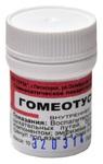Гомеотуссин