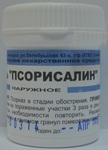 Мазь «Псорисалин»
