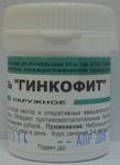 Мазь «Гинкофит»