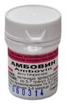 Амбовин