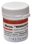 Мазь «Микосаль»