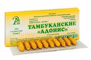 Суппозитории «Тукофитомол»