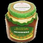 КРЕМ-МЁД ЭКЗОТИКА с орехами, кофе, какао вареной сгущенкой (200 гр.)