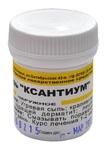Мазь «Ксантиум»