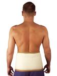 Пояс лечебный согревающий для термотерапии (23 см)