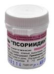 Мазь «Пcориидин»