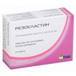 Резокластин конц. пригот. р-ра д/инф. 5 мг/6,25 мл фл. 6,250 мл №1